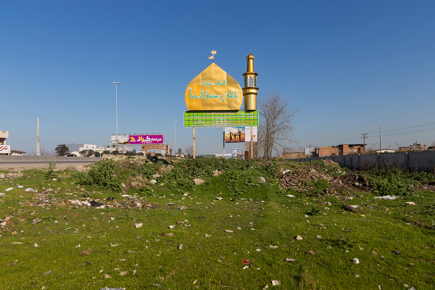 Alongside Sari Rd., Iran. The sculpture of mosque's dome which has an Arabic line on saying peace be upon Alī ibn Mūsā ar-Ridā or Imam Reza who was the eighth Imam of Twelver Shiites.