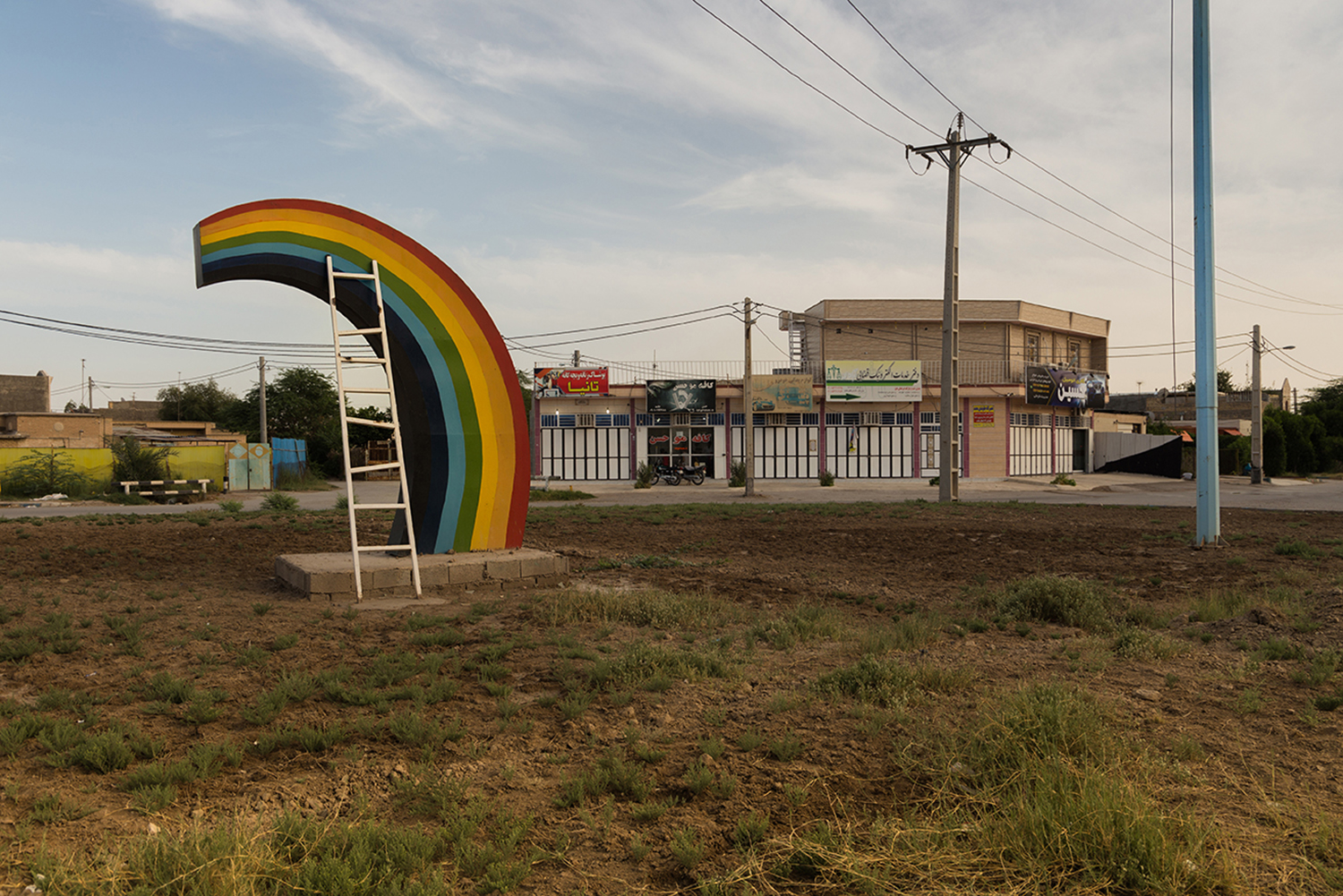The sculpture of a rainbow and a ladder in Abadan, Iran.