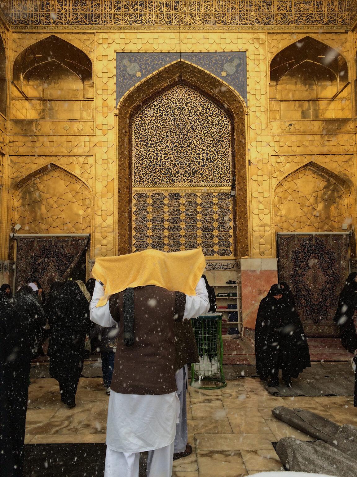 Holy Shrine Of Imam Reza, Mashhad, Iran, 2016.